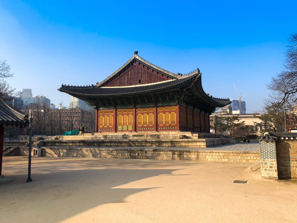 Se loger en Corée du Sud